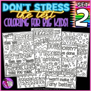 Growth Mindset Colouring Pages / Posters: Don't Stress The Test 2
